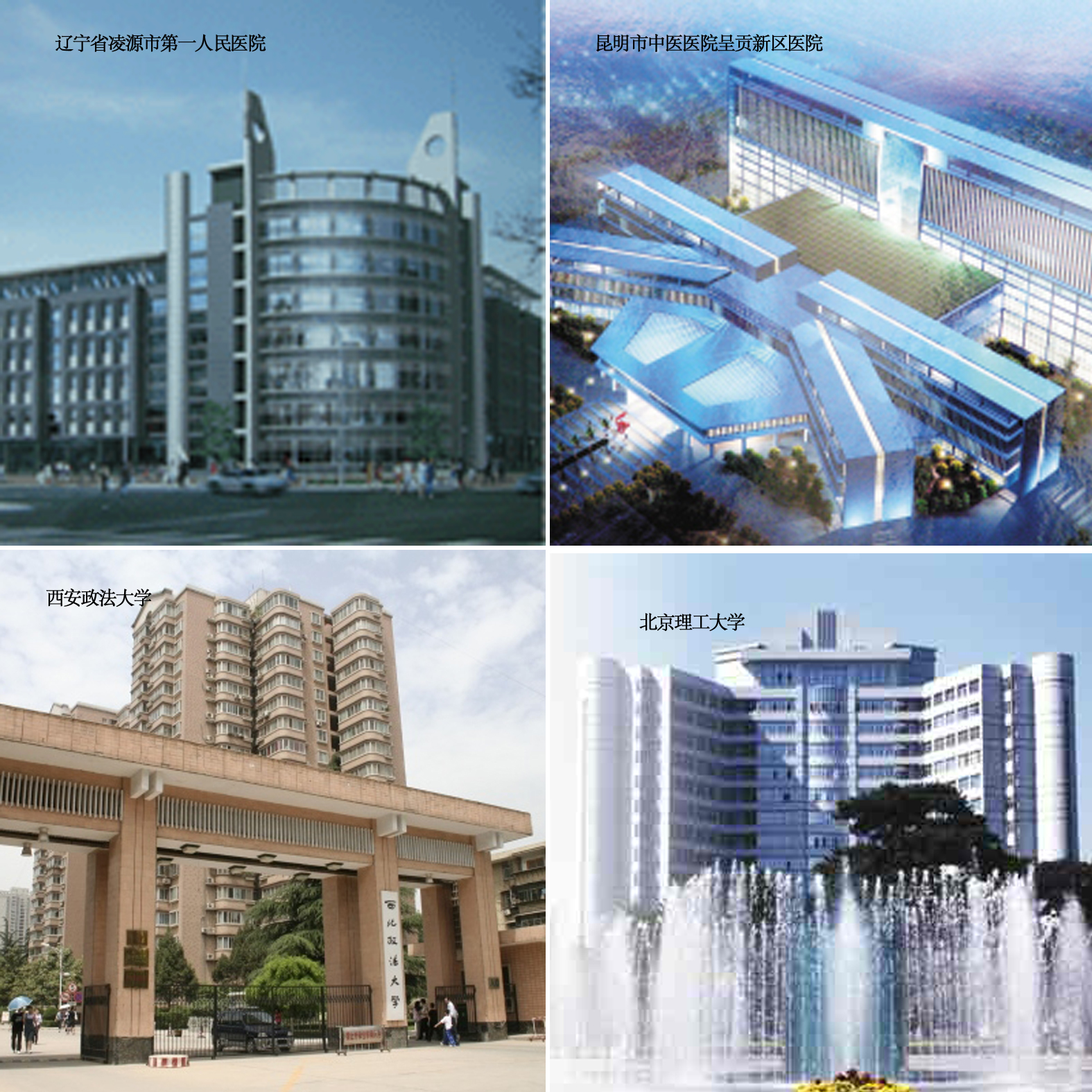 大楼 新疆哈密地区中心医院门诊住院综合楼 安徽亳州利辛县人民医院